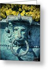 Lions Head On Flower Planter Greeting Card