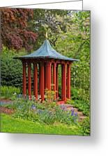 Long Hill Sedgwick Gardens Greeting Card
