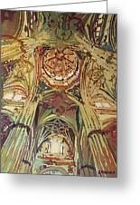 Looking Up Salamanca Cathedral Greeting Card