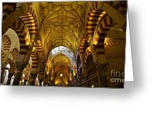 Looking Up Within The Cordoba Mezquita Greeting Card