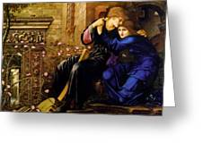 Love Among The Ruins 1894 Greeting Card