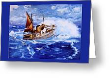 Lowestoft Trawler Greeting Card