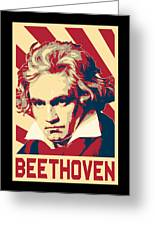 Ludwig Van Beethoven Retro Propaganda Greeting Card