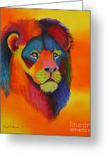 Luminesent Lion  Greeting Card