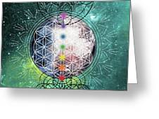 Lunar Mysteries Greeting Card by Bee-Bee Deigner