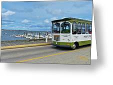 Macmillan Pier Provincetown Cape Cod Massachusetts 03 Greeting Card