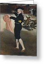 Mademoiselle V      In The Costume Of An Espada  Greeting Card