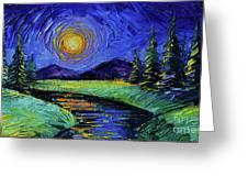 Magic Night - Detail 1 - Fantasy Landscape Greeting Card