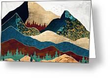 Malachite Mountains Greeting Card
