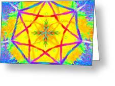 Mandala 12 9 2018 Greeting Card