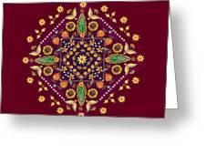 Mandala Flowering Series#2. Terracotta Greeting Card