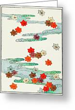 Maple Leaf - Japanese Traditional Pattern Design Greeting Card
