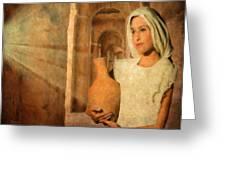 Mary Greeting Card
