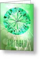 May Birthstone - Emerald Greeting Card