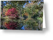 Maymont Japanese Garden Pond Greeting Card by Jemmy Archer