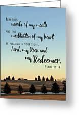 Meditation Of My Heart Greeting Card
