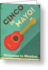 Mexican Guitar. Posters In Retro Style Greeting Card