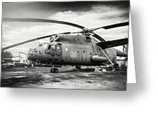 Mi-6 Helicopter Riga Latvia Black And White Greeting Card