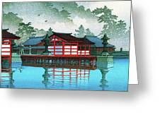 Miyajima In The Mist - Digital Remastered Edition Greeting Card