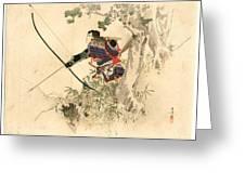 Mizuno Toshikata  Greeting Card