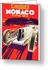 Monaco Grand Prix 1930, Vintage Racing Poster Greeting Card