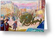 Morning In Paris - Digital Remastered Edition Greeting Card