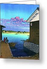 Morning In Yobuko, Hizen - Digital Remastered Edition Greeting Card