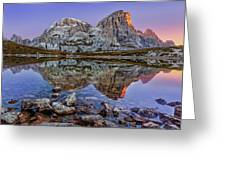 Morning On Laghi Dei Piani Greeting Card by Dmytro Korol