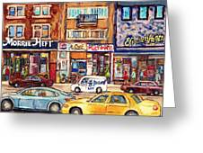 Morrie Heft Elizabeth Hager Le Chef Jj Joubert On Queen Mary Rd Stores C Spandau Montreal Greeting Card