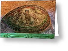 Mosaics Of Mausoleo Greeting Card