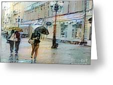 Moscow In The Rain Greeting Card