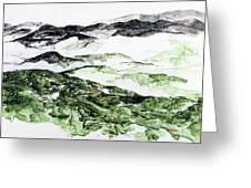 Mountains At Shenadoah 2 201901 Greeting Card