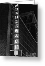 Muehlebach Hotel Kansas City Greeting Card