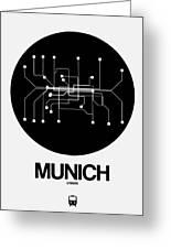 Munich Black Subway Map Greeting Card