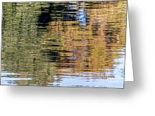 Muted Reflections Greeting Card by Kate Brown