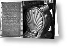 Mutoscope Fine Art Dual Image Greeting Card