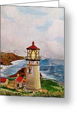 My Lighthouse Greeting Card