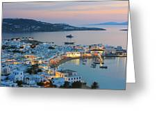 Mykonos Town At Sunset Mykonos Cyclades Greece  Greeting Card