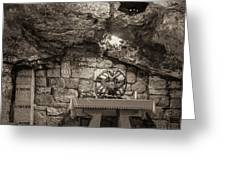 Nativity Cave Greeting Card