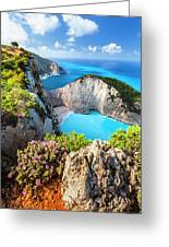 Navagio Bay Greeting Card