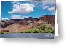 Navajo Rug Greeting Card