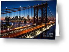 New York City - Beautiful Sunset Over Greeting Card