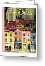 New Yorker April 6th 1946 Greeting Card