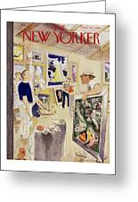New Yorker August 11, 1951 Greeting Card