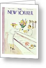 New Yorker June 22nd 1946 Greeting Card