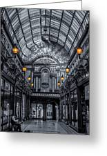 Newcastle Central Arcade Greeting Card