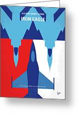 No1028 My Iron Eagle Minimal Movie Poster Greeting Card