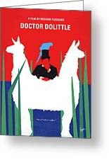 No1048 My Doctor Dolittle Minimal Movie Poster Greeting Card