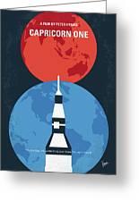 No1078 My Capricorn One Minimal Movie Poster Greeting Card