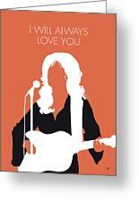No273 My Dolly Parton Minimal Music Poster Greeting Card